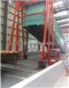 倾斜式移动分体集装箱装卸搬运机