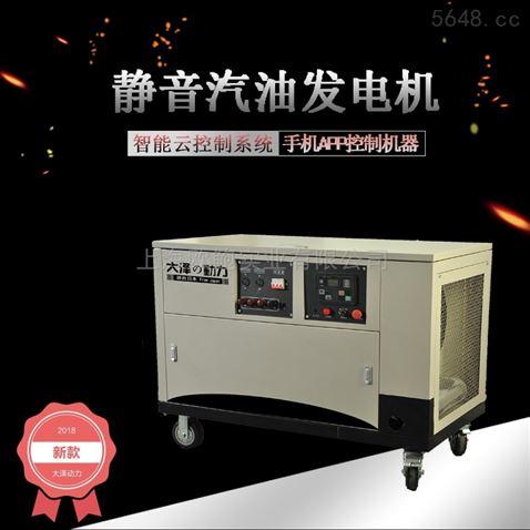 12kw静音汽油发电机医院使用