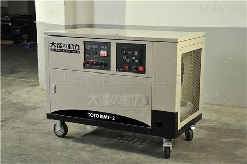 15kw静音汽油发电机四缸水冷