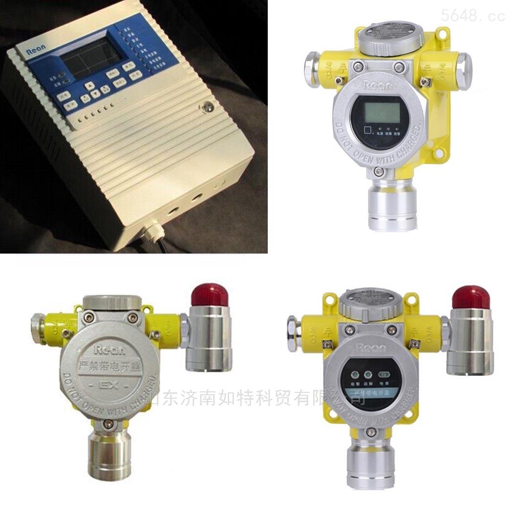 污水处理厂RBT/RBK型(CO)一氧化碳气体报警器