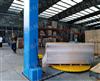 薄膜包装机 适用于多种货物的包装 山东喜鹊