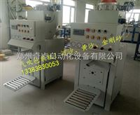青海省气流包装机批发市场在哪里价格表