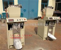 吉林省气流包装机批发市场在哪里如何校秤