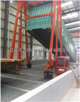 傾斜式移動分體集裝箱裝卸搬運機