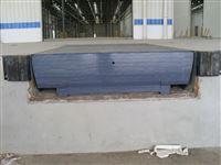 供应固定式登车桥、液压式卸货平台