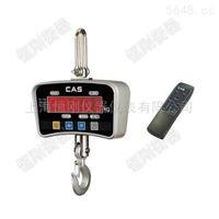 洛陽市電子掛鉤磅,無線數傳行車電子吊磅