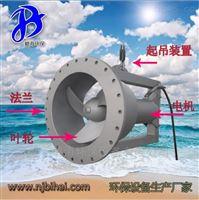 QJB-W1.5/6 帶拍門穿墻管回流泵