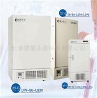 零下86度电子材料实验超低温冰箱