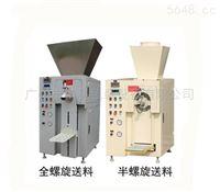 25公斤自动称重包装机