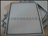 迈德杰PUY-101聚氨酯密封胶