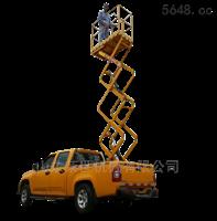 车载式升降平台厂家直销价格低