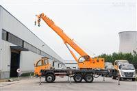 山東沃通重工供應18噸自制吊