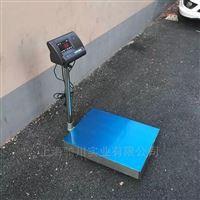 湖南300公斤電子臺秤