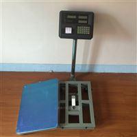 300公斤打印电子台秤价格