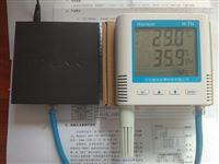 网络网线接口POE供电温湿度传感器