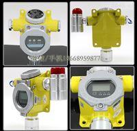 实验室氧气浓度探测器壁挂式氧气泄漏报警器